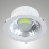 Светильник потолочный светодиодный 20 W